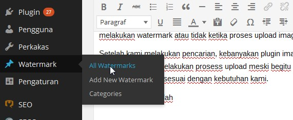 alemha watermark menu